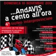 """Leggi """"4° trofeo interprovinciale """"…andAVIS a cento all'ora"""""""""""